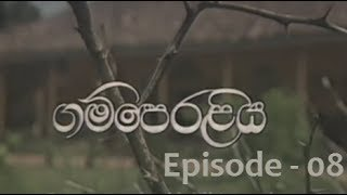 Gamperaliya (ගම්පෙරළිය) - Episode 8 Thumbnail