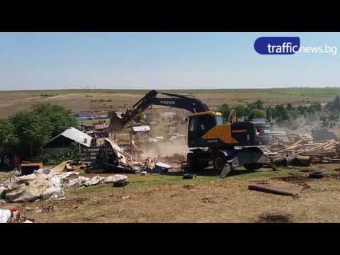 Бутнаха незаконни постройки в Асеновград