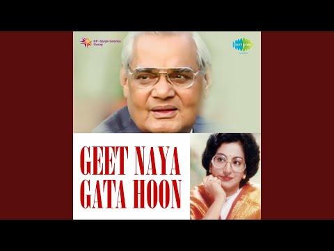 Geet Naya Gata Hoon