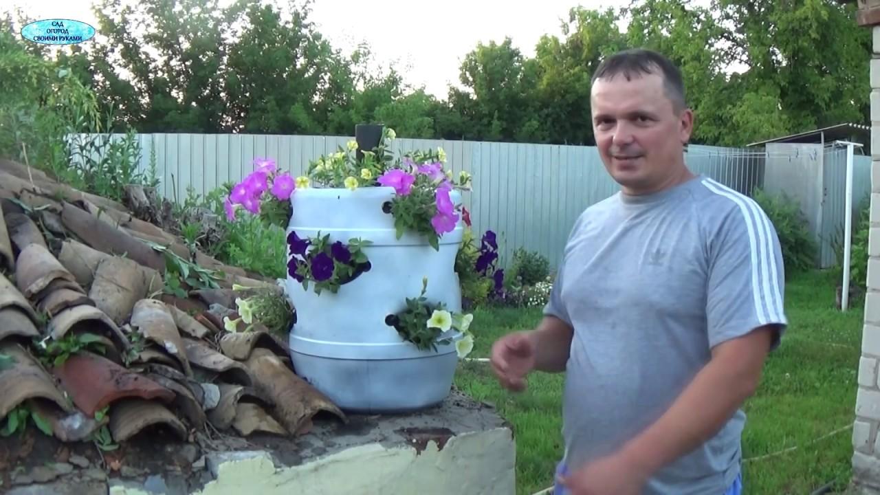 Для сада и огорода своими руками из бочки фото 382