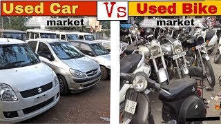Exploring Cheapest Second Hand Car (Vs) Second Hand Bike Market 🔥
