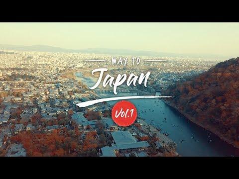 Way To Japan Vol 1 - Justinlmk