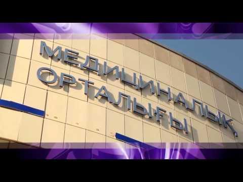Национальная скрининговая программа (профилактические медицинские осмотры) КАЗ