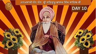 LIVE : Day 10( 8-Dec-2019 ) 40 Days Of Nitnem ( Chaliya 2019-2020 ) From D-75 Moti Nagar , New Delhi
