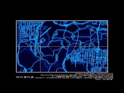 Карта в стиле Need For Speed World
