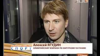 Тамара Москвина отметила юбилей в Ледовом дворце