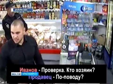 В администрации Ленинского района Красноярска прошли обыски