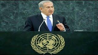 ISRAEL Netanyahu Speech SLAMS United ISLAMIC Nations Breaking News September 22 2016