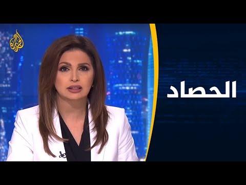 الحصاد- إحاطة هاسبل.. ترقب لمصير علاقة ترامب ببن سلمان  - نشر قبل 2 ساعة