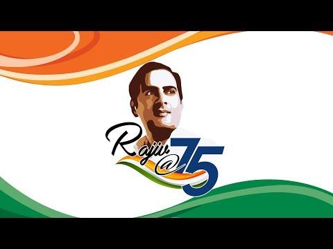 LIVE: Congress begins year long celebrations for Shri Rajiv Gandhi's 75th Birth Anniversary