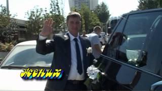 свадьба в Ростове-на-Дону 1 disk1