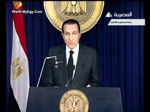 Hosni Mubarak's speech on 10 February - خطاب حسنى مبارك الاخير 10 فبراير