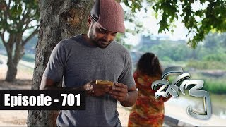 Sidu | Episode 701 15th April 2019 Thumbnail