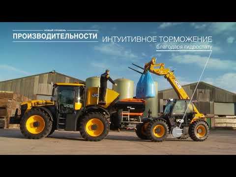 JCB Loadall Agri Pro promo edit v06 Russian v02