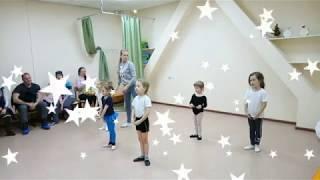 Открытый урок танцев в Академии детства.