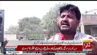 Transporters reacts on Govt's decision to set weight limit on freight cars | 19 September 2019