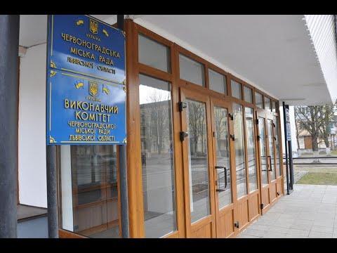 Телеканал Бужнет: Засідання сесії Червоноградської міської  ради. Пряме включення