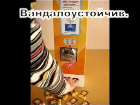 Чем полезен шоколад: положительные свойства шоколадаиз YouTube · Длительность: 2 мин13 с  · Просмотры: более 4000 · отправлено: 14.09.2012 · кем отправлено: Cerdca