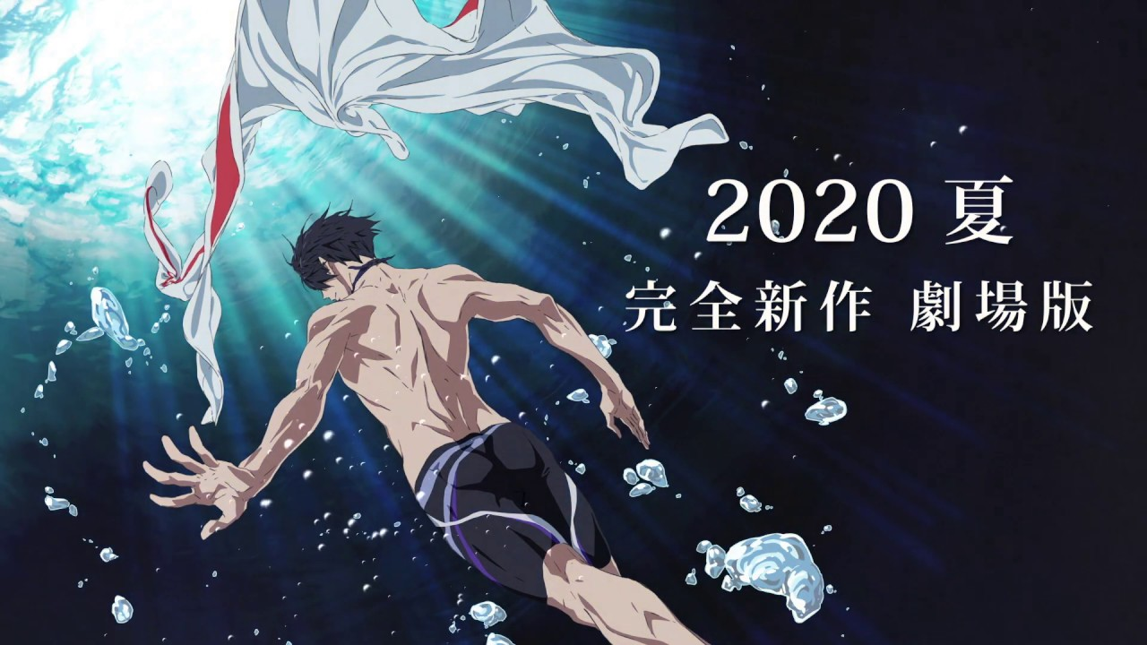 New Anime 2020 Free! Anime Gets Compilation Film on July 5, All New Film in
