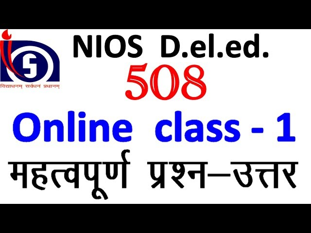 Nios d el ed course 508 online lecture class ! d el ed 508 important notes and question answer study