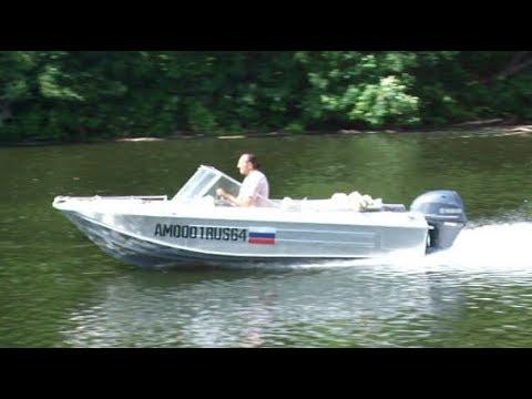 Лодка ОКА-4. Мотор Yamaha F40FETs. Без отжима тримом