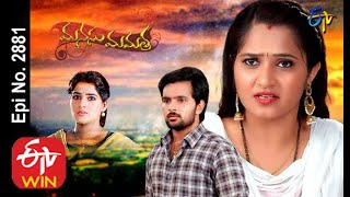 Manasu Mamata | 10th July 2020 | Full Episode No 2880 | ETV Telugu