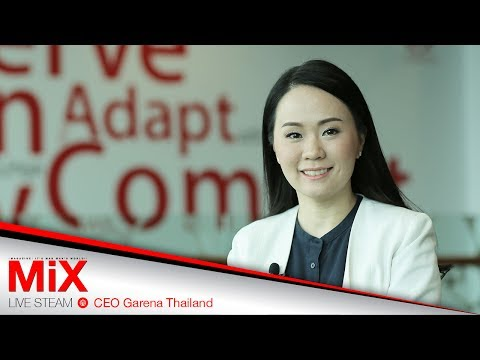 #Interview CEO Garena Thailand คุณมณีรัตน์ อนุโลมสมบัติ