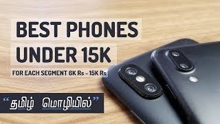 Best ( சிறந்த) Smartphones (6000Rs - 15,000Rs) under 15k June 2018 | LiveTech Tamil