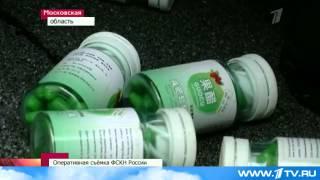 сибутрамин - средство для похудения без ограничния