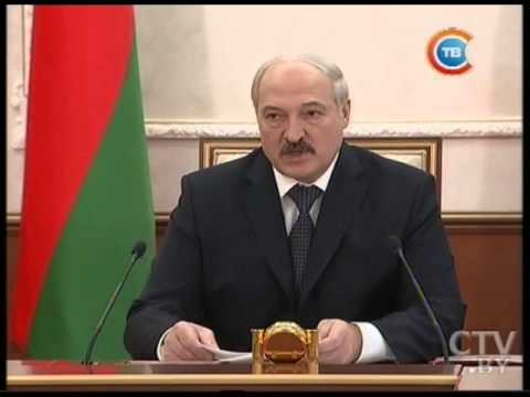 Александр Лукашенко провел совещание о проектах указов по развитию финансового рынка Беларуси