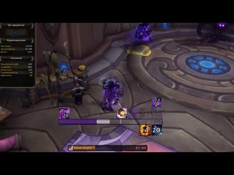 Shadow priest legion. Void form haste buff - YouTube