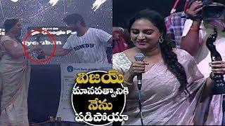 మములు పంచ్ కాదు బాబోయ్   Vijay Devarakonda Punch @ Rowdy Wear Launch   Telugu Trending
