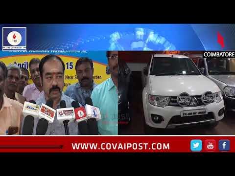 Exhibition cum sales of used cars in Coimbatore