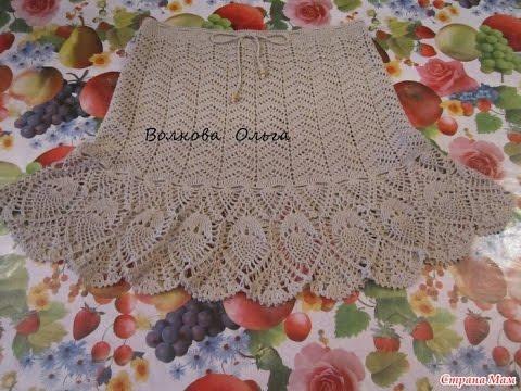 Crochet Skirt| free |Crochet patterns| 373 - YouTube
