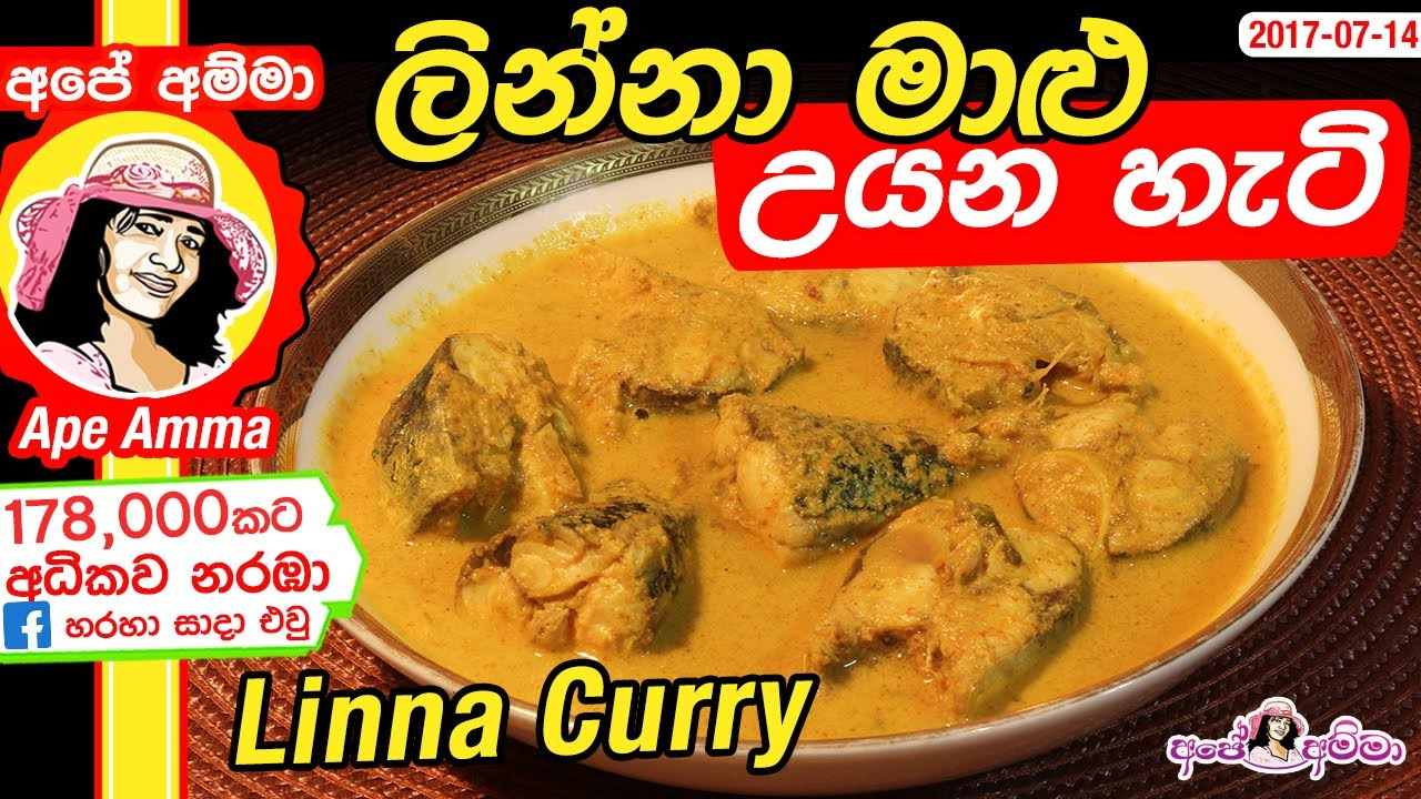 How To Cook Pumpkin Curry Ape Amma