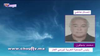 """رئيس الجمعية المغربية لموزعي الغاز لشوف تيفي: """"خاص الحكومة تستدعي الجمعية إيلا بغات المعقول"""""""