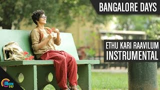 Video Ethu Kari Raavilum (Instrumental)- Bangalore Days | Dulquer Salman| Parvathy Menon| Full Song HD download MP3, 3GP, MP4, WEBM, AVI, FLV Agustus 2018