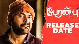 Peranbu Official Release Date Revealed