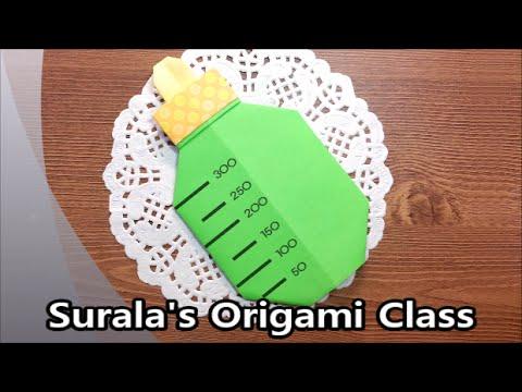 biberon origami