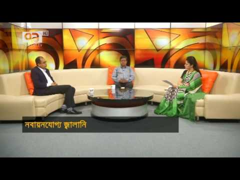Ekattor TV -Round Table Talk-show, Renewable Energy, Discussed by Tofael Ahmed (COO) SSG Solar