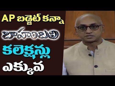 Baahubali Collection More Than Budget Funds, Says AP MP Galla Jayadev | Lok Sabha | ABN Telugu