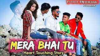 Mera Bhai Tu || Woh Kisi Aur | Parekh Production