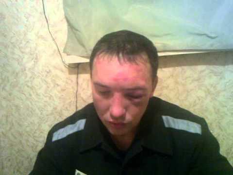 В Брянской ИК-1 избит осужденный