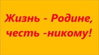 Ветераны ГСВГ в Грахово. Патриотический урок. 22.02.2017
