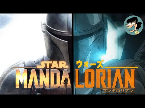 IF THE MANDALORIAN (STAR WARS) WAS AN ANIME - MALEC