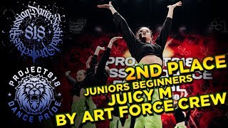 JUICY M BY ART FORCE CREW 2ND PLACE JUNIORS BEGINNERS RDF18 Project818 Russian Festival