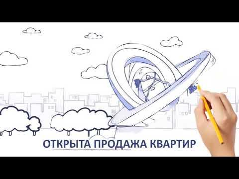 ЖК  «Элитный» -открыты продажи.