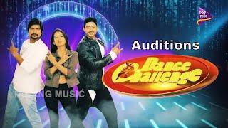 Dance Challenge Auditions Part 2 Dancing Reality Show Odisha Anshuman Divya Rakesh