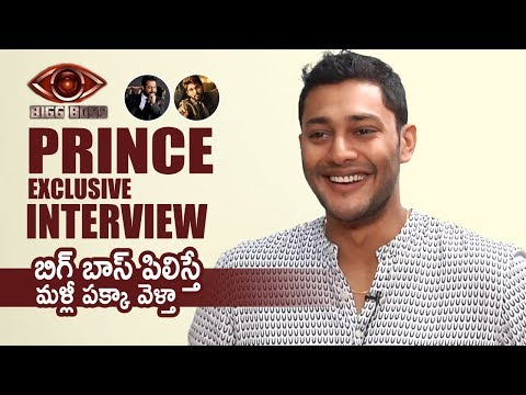 Bigg Boss Contestant Prince Cecil Exclusive Interview | First Interview After Elimination | BiggBoss