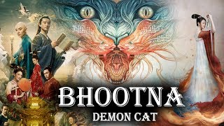 Bhootna..The Demon Cat Full Movie in Hindi